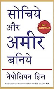 network-marketing-books