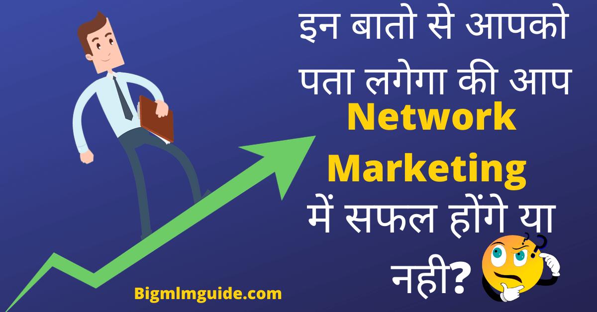 network-marketing-success-tips