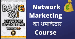 Bang-on-in-network-marketing
