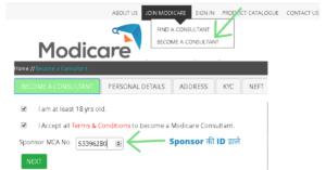 modicare-business-plan-in-hindi
